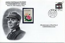 WWII 1940 Japan Installs Puppet Government in China Stamp Cover (Danbury Mint)