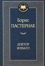 """Б. Пастернак """" Доктор Живаго """" Pasternak Doctor Zhivago  Russische Bücher"""