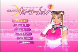 DVD Joli marin gardien Sailor Moon IN 15