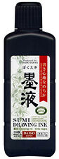 Japanese Sumi Drawing Ink: Premium Calligraphy Liquid Ink – Black