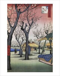 Hiroshige - Plum Garden at Kamata - fine art giclee print poster - various sizes