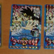 DRAGON QUEST ULTRA RARE WEEKLY JUMP SPECIAL PRISM CARTE MADE IN JAPAN 1995 ** #2
