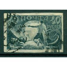 RSFSR 1921 - Michel n. 155 x  - Emancipation du travail