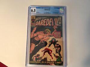 Daredevil  #12 CGC 6.5!  Ka-Zar!