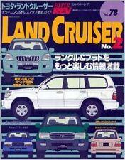 TOYOTA Land Cruiser &Prado #2 Tuning & Dress Up Guide Mechanical Book
