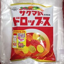 Sakuma Drops fruit candy 120g from Japan japanese snack and candy