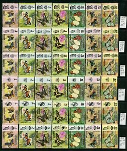 Weeda Malaysia States - Complete MNH 1971 Butterflies omnibus issue CV $116.60