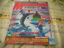 >> SEGA BEEP MEGADRIVE REVUE ISSUE MAGAZINE JAPAN IMPORT SEPTEMBER 1993 09/93 <<