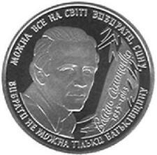UCRANIA UKRAINE 2008. 2 UAH - BU UNC - V. SYMONENKO