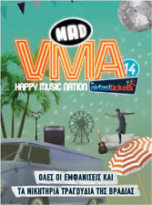 MAD VMA 2014 (Greek Music Video Music Awards) ORIGINAL NEW 2CD