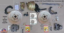 "1954-1960 DODGE C100 FRONT POWER DISC BRAKE KIT - 11.75"" Drilled and Slotted"