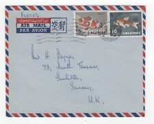 1966 SINGAPORE Forces Air Mail Cover AIRPORT to SURBITON GB Fish