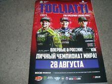More details for rare 2021 russia speedway grand prix programme togliatti 28th august 2021