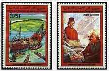 Timbres Bateaux Comores PA253/4 ** lot 16432