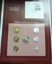 1981 1982 CHINA - BU SET (7) w/ 1982 CANCELATION - COIN SETS OF ALL NATIONS RARE