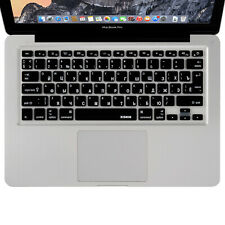 XSKN Russian Language Keyboard Cover Silicone Skin for Macbook Air Pro 13 15 17