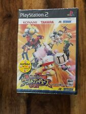 PlayStation 2 PS2 Dream Mix Tv World Fighters ntsc/jap/new /neuf