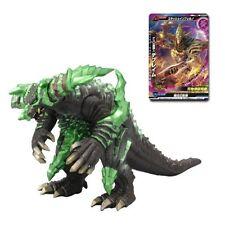 Brand new Bandai Galaxy Monsters earth Gomorrah GOMORA Ultra Rush Frontier