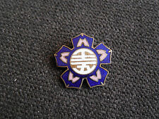 OLD VINTAGE RARE SING LAPEL JAPANESE JAPAN BADGE MEDAL UNIQUE 1 OF THE KIND