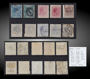 1879-1886 PUERTO RICO SPANISH ADMINISTRATION LOT MINT USED SCT.26 27 55 56 66 67