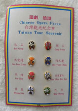Vintage Chinese Opera Faces, Taiwan Tour Souvenir, Card of 8 Miniatures, Unused