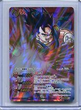 Dragonball card VEGITO Miracle Battle Super Omega 0 JAPANESE MANGA ANIME