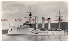 "Royal Navy Real Photo. HMS ""Berwick"" Cruiser. With Short topmasts. London.  1905"