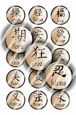 Pre-Cut Bottle Cap Images Chinese Symbols R147 - 1 Inch Circles