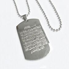 Ayetel Kürsi Kette Silber Allah OSMANLI 1453 TÜRKIYE cevsen GÖKTÜRK nazar GÖZ 3