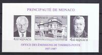 Monaco 1987 postfrisch MiNr. Block 37B  Briefmarkenausgaben