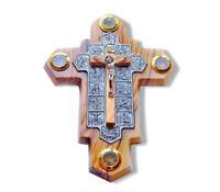 Crucifix 14 Stations Crucifix Olive Wood Made in Bethlehem Handmade