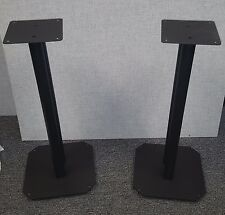 Vega A/V All Steel Fill-Able Speaker Stands 24""