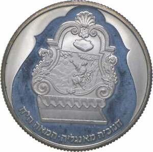SILVER - WORLD Coin - 1987 Israel 2 New Sheqalim - World Silver Coin *012