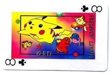 PROMO POKEMON JAPANESE CARD -CAJ of 1996- N°  8 - TREIFLE - PIKACHU SQUIRTLE