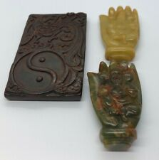 Carved Jasper Jade Jasper Carvings Chinese Antique Lot Of 3 Hands