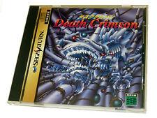 Arcade NTSC-J Japan Video Games