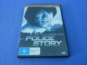 Police Story DVD Special Collector's Edition Jackie Chan R4 FREE POST