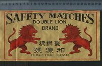 Double Lion Brand Safety Matches Chop Hoe Guan Vintage Matchbox Labels Big Size