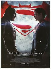 Batman v Superman: Dawn of Justice (2016) mini poster AD Flyer