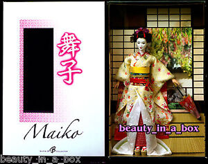 """Maiko Barbie Doll SHIPPER Gold Label Collector Exclusive Geisha Japan Japanese """""""