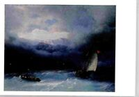 1982 postcard of the USSR, Aivazovsky (1817-1900) stormy sea