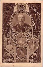 Germany - Bayern Royal Family unused postcard