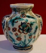 Magnifique vase décor  iznik de fabrication Française daté 1899         #5128#