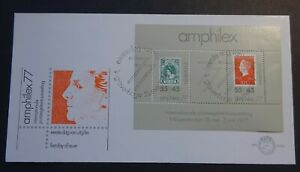 NETHERLANDS 1977 FDC 159A AMPHILEX 77 STAMPS ON STAMPS MINISHEET