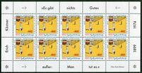 10 x Bund Nr. 2035 postfrisch KB Zehnerbogen Kleinbogen Erich Kästner 1999 BRD