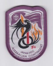2015 World Scout Jamboree AZERBAIJAN SCOUTS Contingent Patch