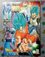 Showa Anime Dragon ball Super Coloring Book Painting 32 Pages For Children Japan