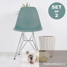 set of 2 - mid century modern mint DSW dining side chair eiffle meta.eames,esque