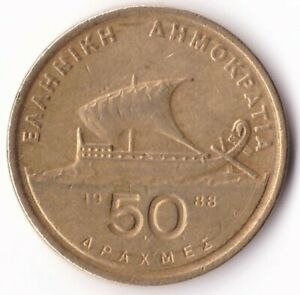 50 Drachmes 1998 Greece Coin KM#147 - Homer