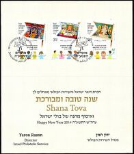 Israel cultures ethnicities postal stamps ebay israel 2014 new year festivals simchat torah flags philbureau greeting card m4hsunfo